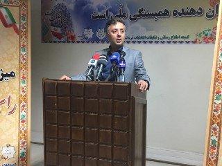 رای دادگاه بدوی توسط دیوان عدالت تایید  و برای اجرا به قسمت اجرای احکام ارسال شده است