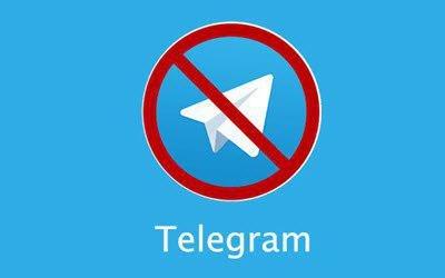 رد شایعه انتقال سرورهای تلگرام به ایران