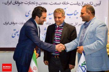 عضو جوان اعتماد ملی، رئیس خانه صنعت، معدن و تجارت جوانان ایران شد