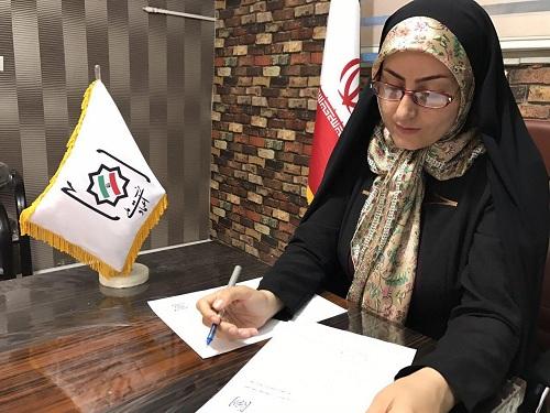 آرزو فاطمی رئیس کمیته تشکیلات حزب اعتماد ملی شد