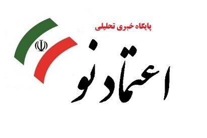 لاریجانی: حضور ملت در راهپیمایی باعث قدرتگرفتن حرکت انقلاب شد/انتخابات پرشوری خواهیم داشت
