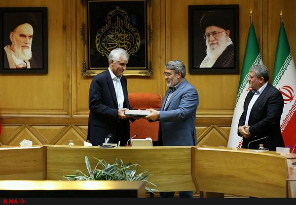 افشانی به عنوان شهردار تهران منصوب شد