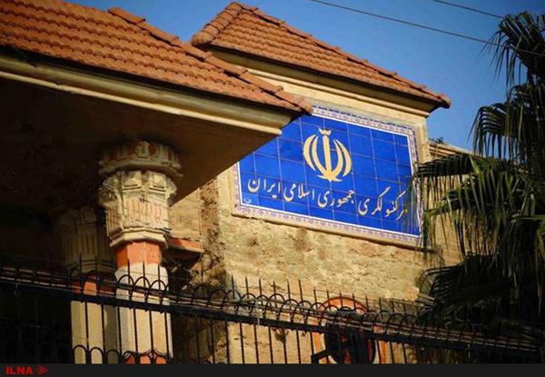اعتراض ایران به اقلیم کردستان عراق در رابطه با پیرامون تحرکات اخیر عناصر تروریستی در برخی حوزه های مرزی مشترک