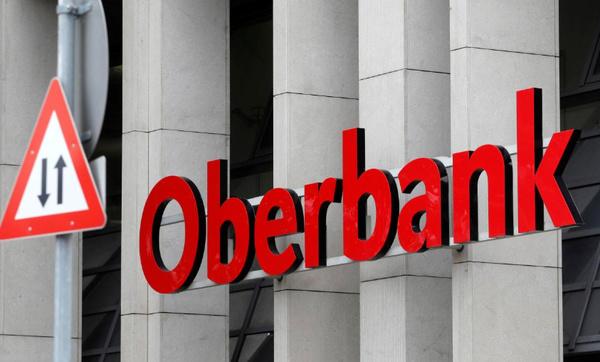 «اوبربانک» اتریش از ایران خارج شد