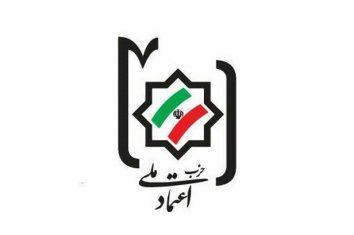 هدف پس گرفتن گزارش تخلفات گسترده الیاس حضرتی و تیم او از وزارت کشور