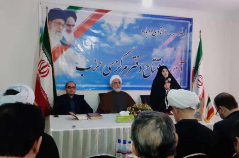 افتتاح دفتر مرکزی حزب جدید منشعب از اعتماد ملی