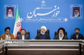 تشکیل جلسه مدیریت بحران خوزستان با حضور رئیسجمهور