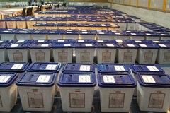 طرح استانی شدن انتخابات مجلس احتمالا منتفی میشود