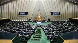 ممنوعیت کاندیداتوری افراد دوتابعیتی برای انتخابات مجلس