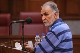 محمدعلی نجفی به ۲ سال حبس و قصاص نفس محکوم شد