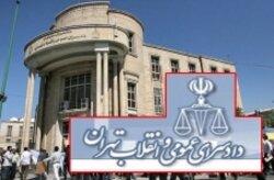 با عوامل نشر خبر کذب بازداشت مسئولان سابق قضایی برخورد میشود
