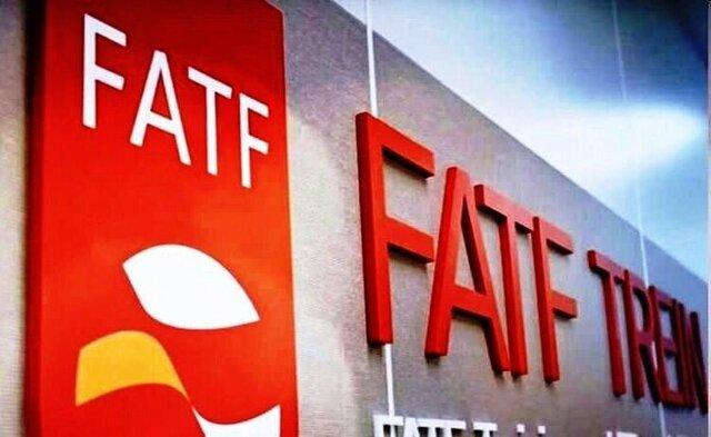 اخرین وضعیت بررسی مجدد FATF در مجمع تشخیص مصلحت نظام